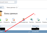 Зміна URL phpMyAdmin в ISPManager 5